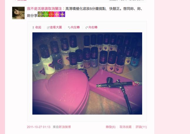 Screen shot 2012-02-15 at 6.05.47 PM.png