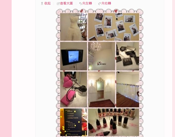 Screen shot 2012-02-15 at 6.04.53 PM.png