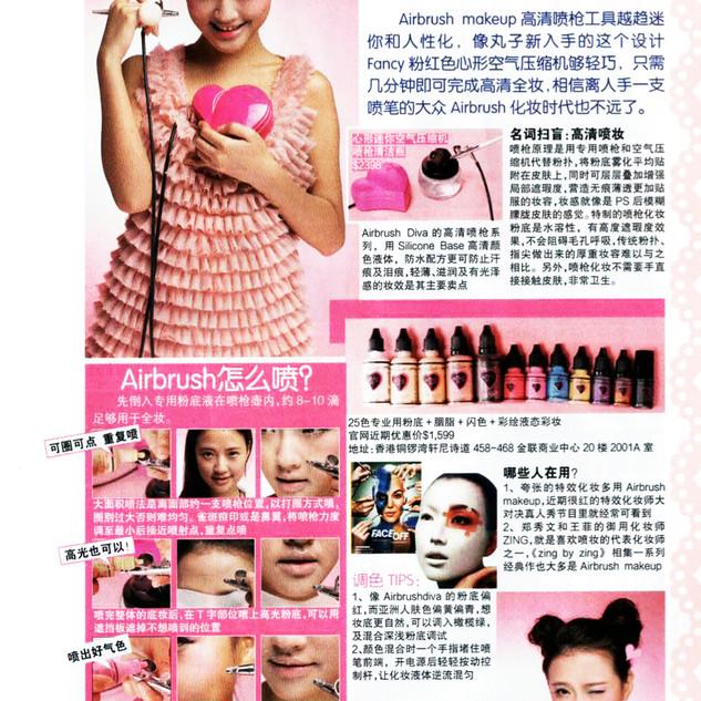 Color Magazine