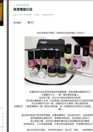 Screen shot 2012-03-19 at 6.08.35 PM.png