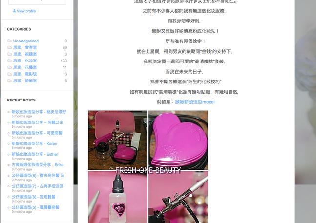Screen shot 2013-03-12 at 11.11.12 PM.pn