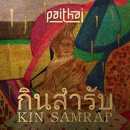Pai Thai - Kin Samrap.jpg