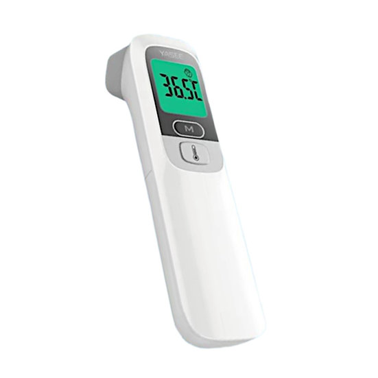 Contactless Infrared Thermometer