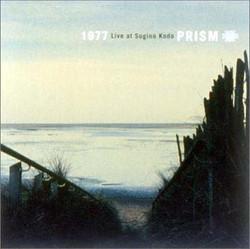 「1977」~Live at Sugino-Kodo~ Live