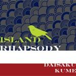 daisaku_kume_island_rhapsody-150x150