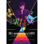 RISM 30th anniversary LIVE! 〔HOMECOM
