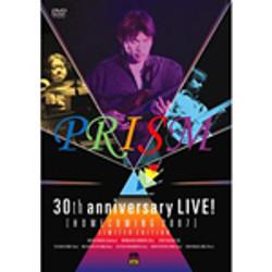 RISM 30th anniversary LIVE! 〔HOMECOM