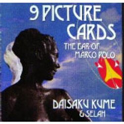9Pictre Cards