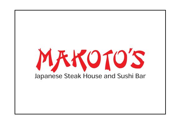 makotos-plain-logo