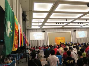 馬來西亞國際高峰會