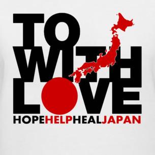 日本大地震緊急救援募捐