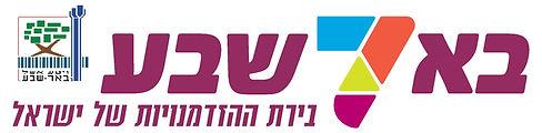 לוגו_המיתוג_של_באר_שבע_2013.pdf.jpg