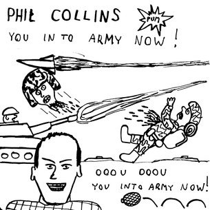 drawing_1991_note_phil_collins_not.jpg