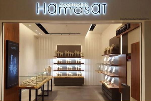 Hamasat Accessories, Dar Wasl Mall