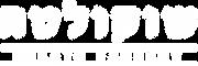 שוקולטה-לוגו-4.png