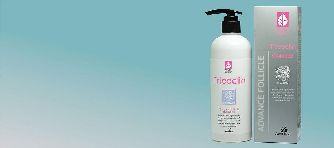 advance-tricoclin-small.jpg