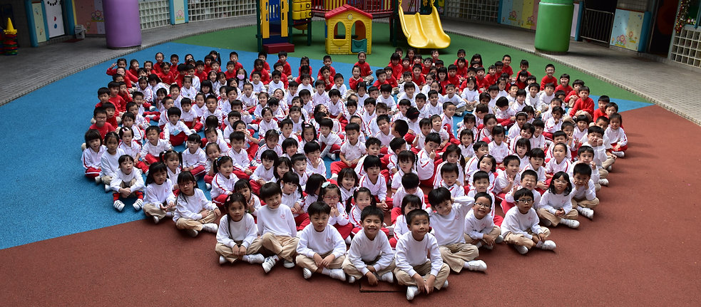 Think International Kindergarten/Nursery (Laguna City)