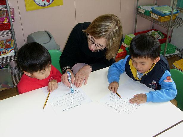 Children's work (2).JPG