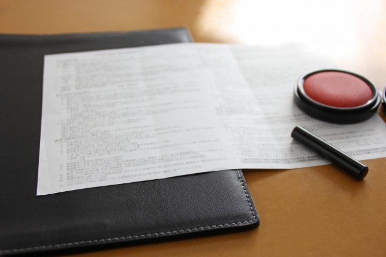 不動産,購入,契約,売買,登記,立会