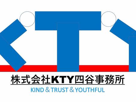 KTY四谷事務所のロゴが完成しました!