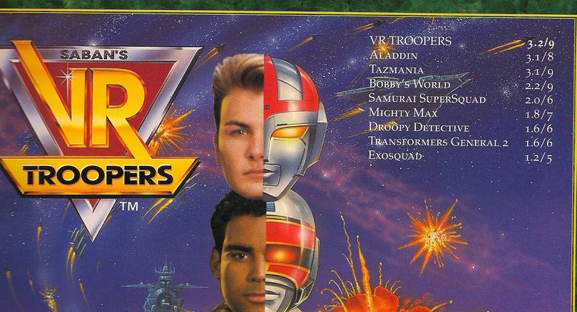 "Sarah on Variety Cover while working for Saban on ""Saban's VR Troopers"" TV Show (1994)"