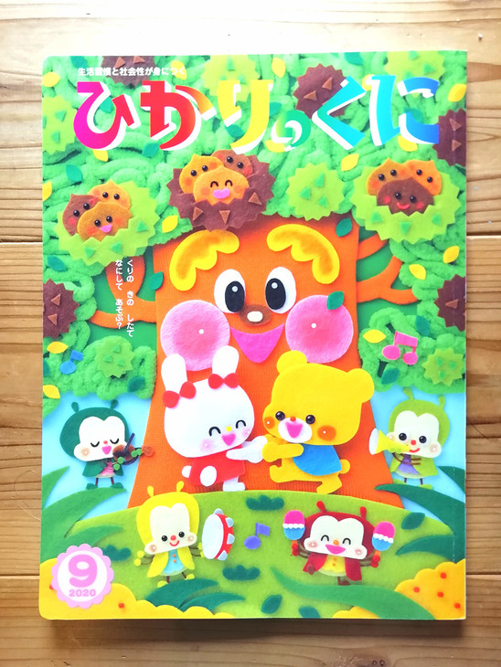 kanaweb_otsukisamaaeru_006.jpg