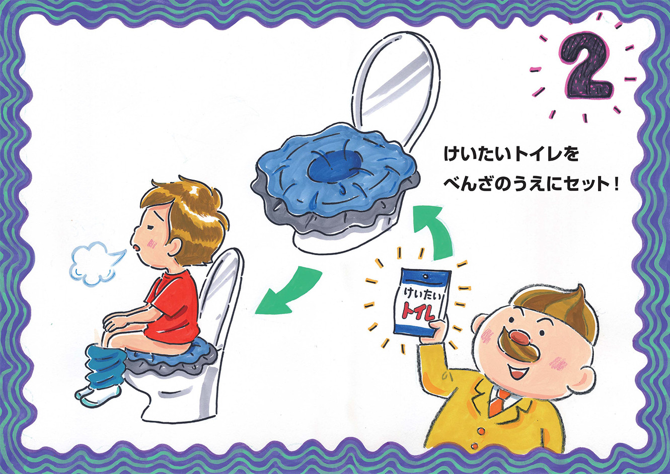 kanaweb_toiletkamishibai_017.jpg