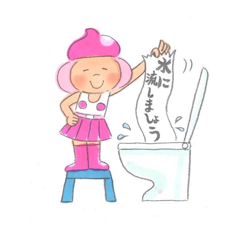 日本トイレ研究所ラインスタンプ