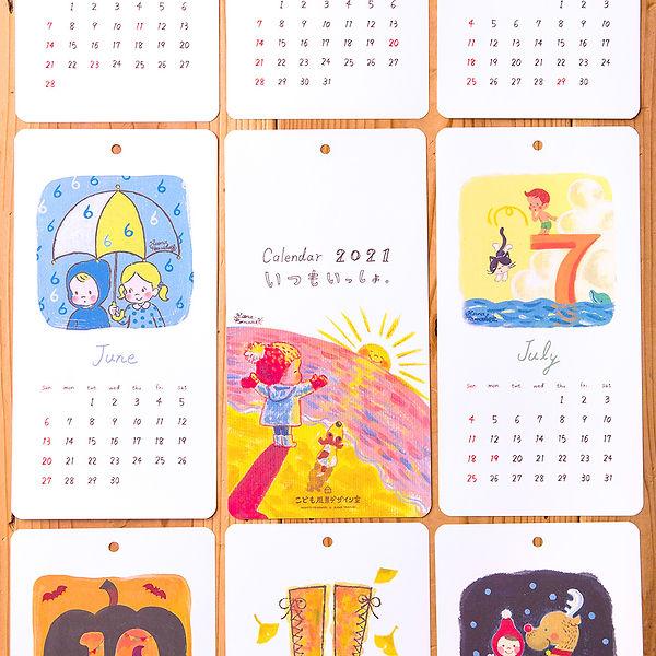 山田花菜オリジナルカレンダー