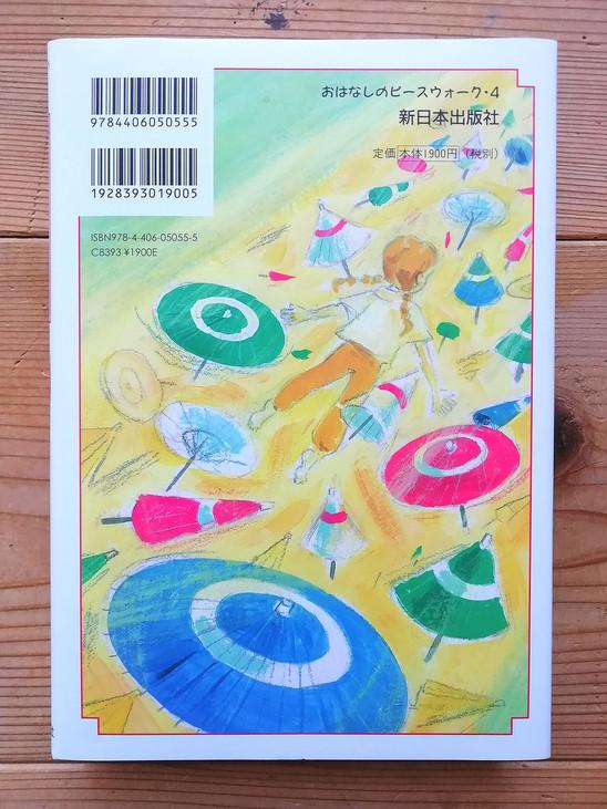 kanaweb_kasanomattahi_07.jpg