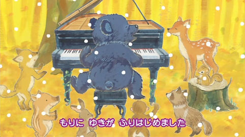 ごろちゃんとピアノ