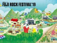 新潟・湯沢「新潟県湯沢町苗場スキー場」/『FUJI ROCK FESTIVAL'2019 :SILENT BREEZE』