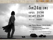 高知・須崎「Live House CHEROKEE」