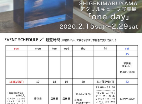 東京・池尻「蜂蜜カフェ&バーMIEL」/SHIGEKIMARUYAMAアクリルキューブ作品展「one day」