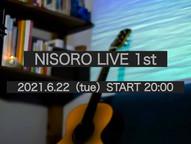 6/22(火)【ライブ配信】NISORO LIVE 1st