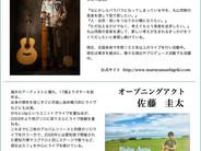 北海道・札幌「多目的喫茶店アイビィ」