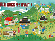 新潟・湯沢「新潟県湯沢町苗場スキー場」/『FUJI ROCK FESTIVAL'2017 :SILENT BREEZE』
