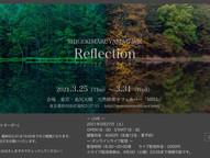 3/25(木)~3/31(水)東京・池尻大橋「天然蜂蜜カフェ&バーMIEL」/SHIGEKIMARUYAMA作品展「Reflection」