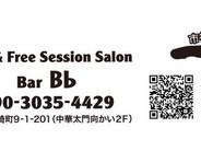 沖縄・石垣島「Bar Bb」