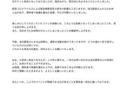 【中止】5/20(木)丸山茂樹×浅元愛南アコースティックライブ♪
