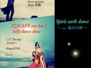 静岡・袋井「IZACAFE coo-kai?」/coo-kai belly dance show「Spirit earth dance 〜asa 臨月の舞〜」