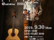 北海道・札幌「cafe & bar ISSO」