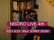 9/23(木祝)【ライブ配信】NISORO LIVE 4th