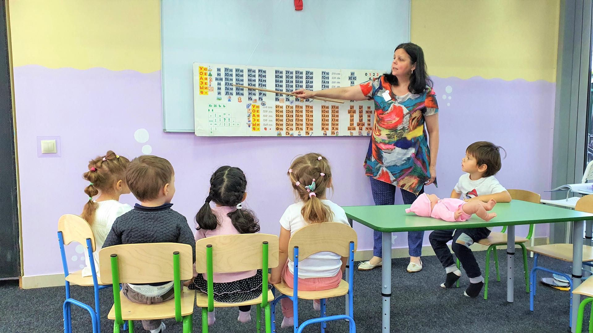 Подготовка к школе, Либерти Скул