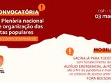 CONVOCATÓRIA | 2ª Plenária nacional de organização das lutas populares