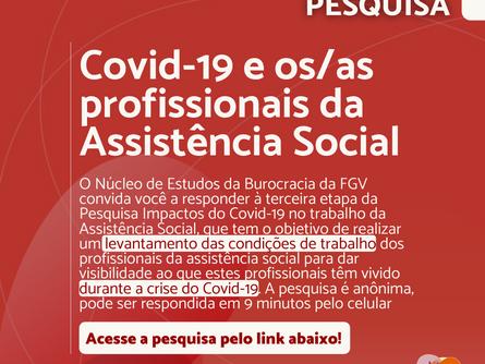 Pesquisa do Núcleo de Estudos da Burocracia da FGV