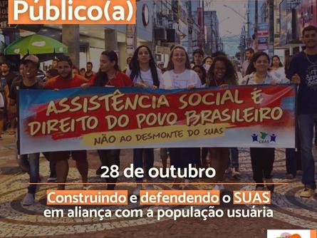 Dia da/o Servidora/or Pública/o