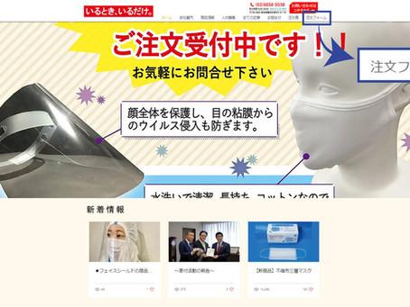 【ご注文方法】日本経済新聞、広告商品について