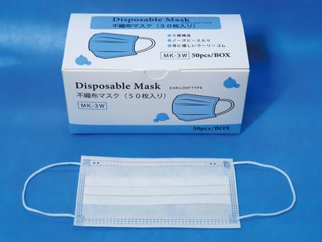 【商品紹介】不織布三層マスク