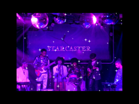 """Indigo Suave Introduces Visual Poetry On """"Starcaster"""""""